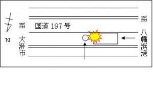 jiko-1-300x172